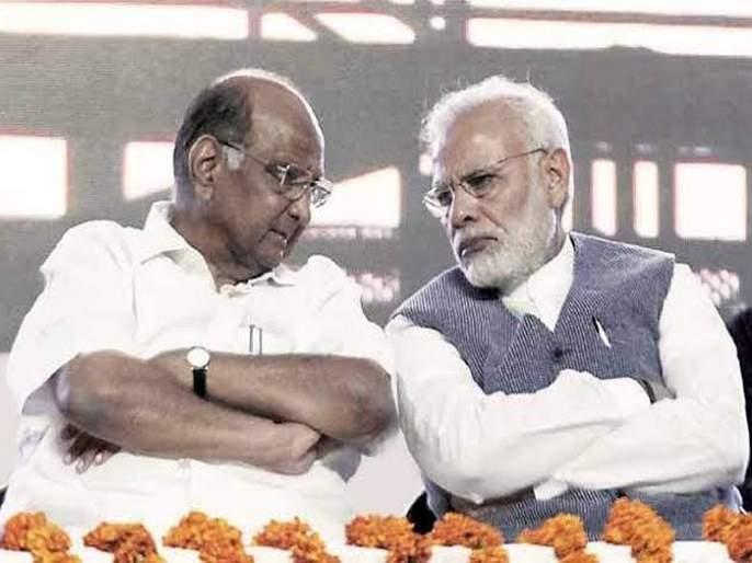 Sharad Pawar meets Prime Minister Modi | शरद पवार यांनी घेतली पंतप्रधान मोदी यांची भेट