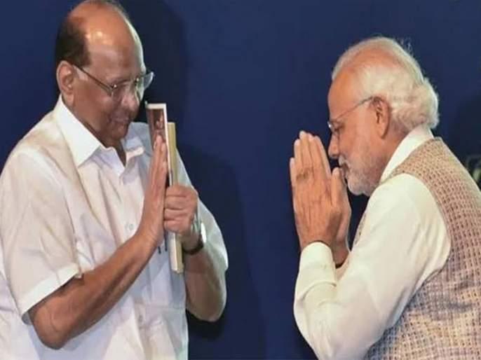 Sharad Pawar Met Narendra Modi to discuss the issues of farmers in Maharashtra   Maharashtra Government : नरेंद्र मोदींचीभेट घेतल्यानंतर शरद पवार म्हणाले....