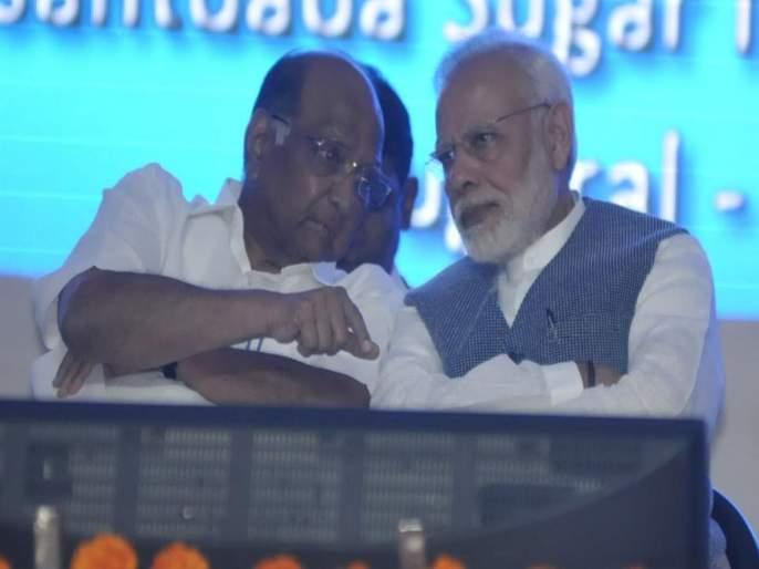 Uddhav Thackeray not attending Modi's all-party meeting and Pawar will remain present | मोदींच्या सर्वपक्षीय बैठकीला उद्धव ठाकरेंची दांडी तर पवार राहणार उपस्थित
