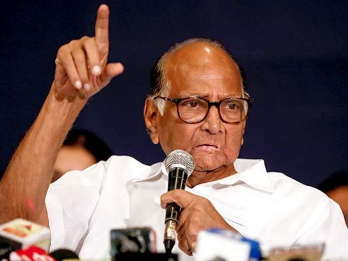 People taught a lesson to those who attacked democracy says ncp chief Sharad Pawar | लोकशाहीवर आघात करणाऱ्या करणाऱ्यांना जनतेनं धडा शिकवला- शरद पवार