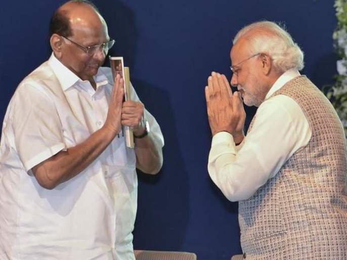 Vajpayee Ensured There Was No Bitterness after His Decisions Modi is Effective person says Sharad Pawar | आई शप्पथ... मोदींच्या धडाडीचं शरद पवारांकडून कौतुक; तेही निवडणुकीच्या तोंडावर!