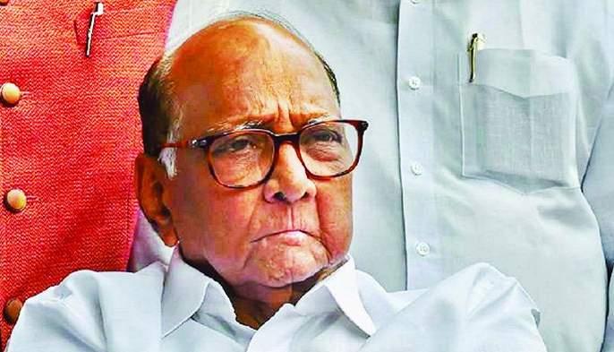 Sharad Pawar today in Nagpur: the focus of the political circle | आज शरद पवार नागपुरात : राजकीय वर्तुळाचे लक्ष