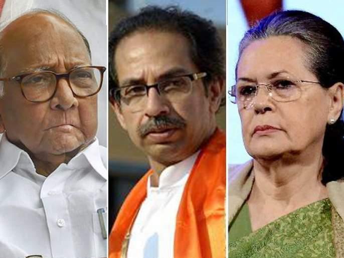 Maharashtra Government : Meeting of Shiv Sena-Congress-NCP leaders begins | उद्धव ठाकरे मुख्यमंत्री?; चर्चा सकारात्मक, उद्याही होणार - पृथ्वीराज चव्हाण