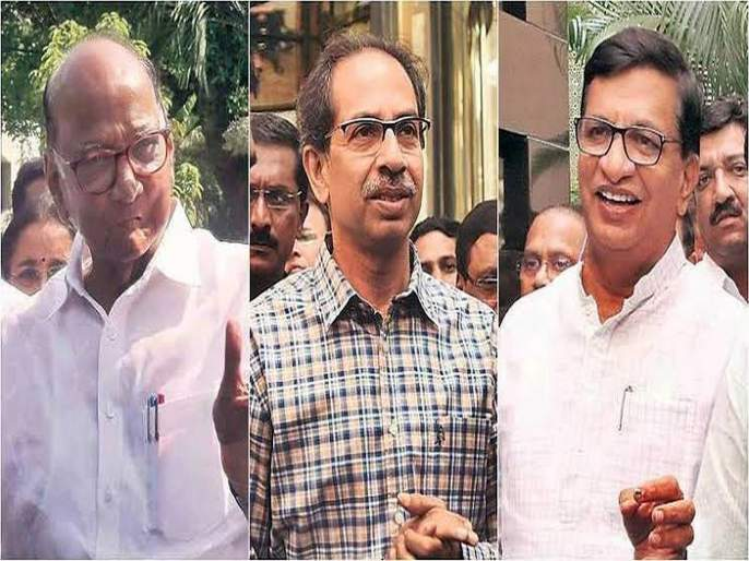 Maharashtra Government: Congress-NCP's allocation of accounts with Shiv Sena will be held today   Maharashtra Government: तीन तीन खात्यांचे गट; महाविकास आघाडीत 'असं' होणार सत्तापदांचं वाटप