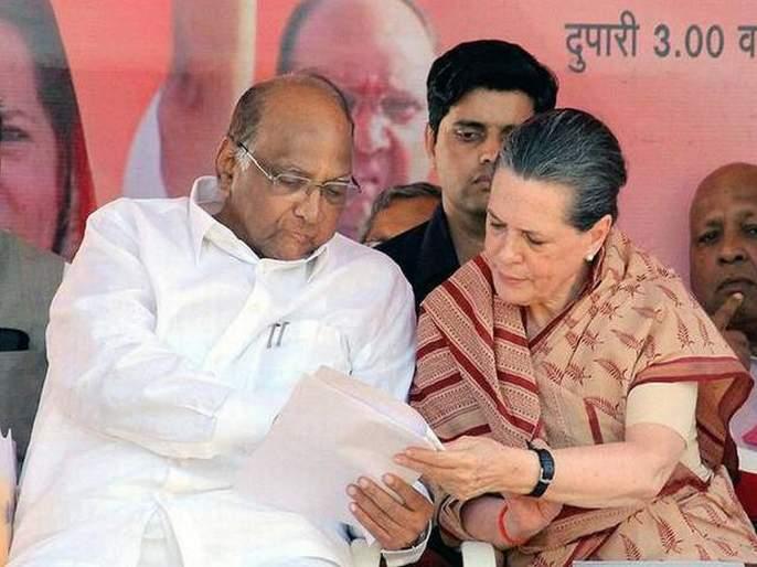 Maharashtra elections 2019: discussions between Sharad Pawar-Sonia Gandhi are incomplete! | महाराष्ट्र निवडणूक 2019: शरद पवार-सोनिया गांधी यांच्यातील चर्चा अपूर्णच!