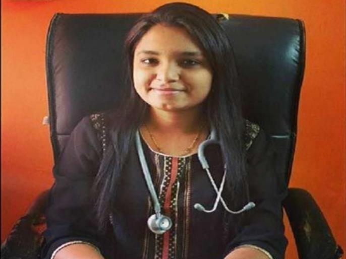 Dr. Payal Tadvi Suicide Case: Payal's advocate want againt post portem | डॉ. पायल तडवी आत्महत्या प्रकरण :पुन्हा पोस्टमॉर्टेम करण्याची वकिलांची मागणी