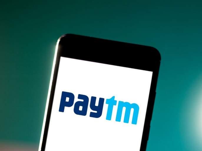 Be careful if you're using Paytm to make online transactions either u will lost your money   धक्कादायक! ऑनलाइन व्यवहार करण्यासाठी Paytm वापरत असाल तर सावध राहा अन्यथा...