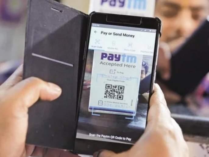 get rs 2 lakh loan from paytm in 2 minutes know how check process   Paytm चा वापर करत असाल तर तुम्हाला घरात बसून मिळतील 2 लाख रुपये, कसे ते जाणून घ्या?