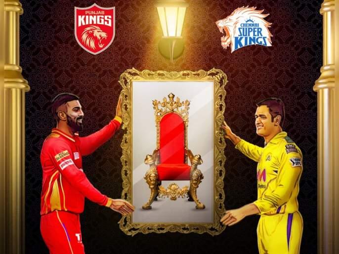 IPL 2021, CSK vs PBKS T20 Live : MS Dhoni playing his 200th IPL game for CSK; CSK won the toss, know both team Playing XI   IPL 2021, CSK vs PBKS T20 Live : महेंद्रसिंग धोनीचं द्विशतक, पंजाब किंग्सविरुद्ध उतरवला तगडा संघ