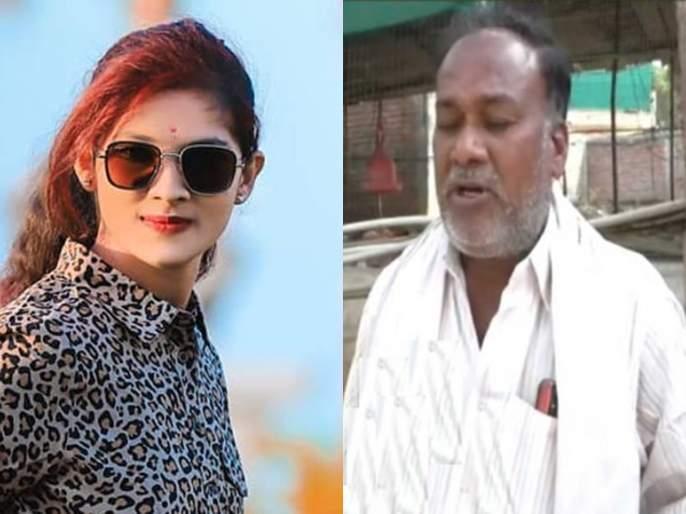 Pooja Chavan Case: She took out a loan of Rs 25 lakh, Corona came, etc. Pooja's father made an argument | Pooja Chavan Case: तिने २५ लाखांचं कर्ज काढलं, कोरोना आला, अन्...; पूजाच्या वडिलांनी मांडली कैफियत