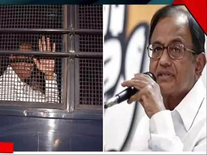 Chidambaram makes breakfast in Tihar jail | चिदम्बरम यांनी तिहार तुरुंगात केली लापशीची न्याहारी