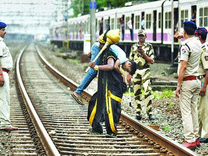 Yamraj picked up passengers who crossed the railway line   रेल्वे रूळ ओलांडणाऱ्या प्रवाशांना 'यमराज'ने उचलले