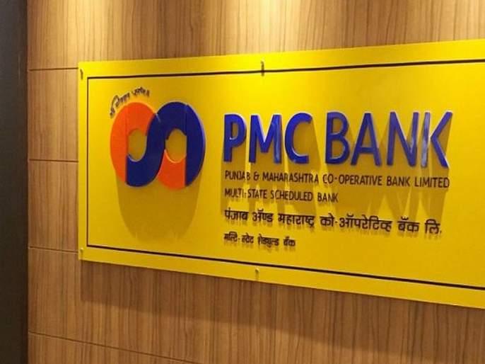 Information about Finance Minister false regarding payment; Mumbai Congress charged over PMC bank | पैसे दिल्याबाबत अर्थमंत्र्यांची माहिती खोटी; पीएमसी बँकप्रकरणी मुंबई काँग्रेसचा आरोप