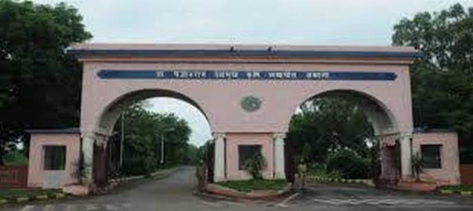 Dr. Punjabrav Deshmukh Agricultural University has a Memorandum of Understanding with industry in Hyderabad | डॉ. पंजाबराव देशमुख कृषी विद्यापीठाचा हैद्राबाद येथील उद्योगासोबत सामंजस्य करार