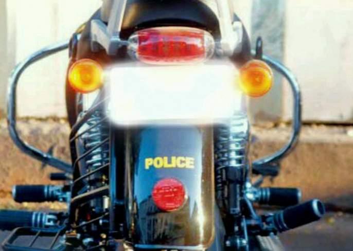Do not write 'police' and 'judge' on the car, 'high' order of the high court | गाडीवर 'पोलीस' अन् 'न्यायाधीश' लिहू नका, न्यायालयाचा 'उच्च' आदेश