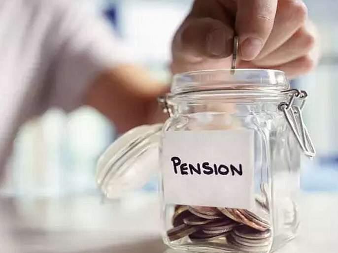 This scheme of government can support up to 10 thousand pension per month   वृद्धापकाळात आधार ठरू शकते सरकारची ही योजना, दहमहा 10 हजारांपर्यंत मिळू शकते पेन्शन