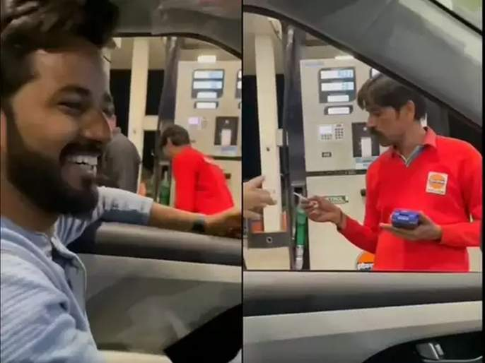another funny video after Shyam Rangeela on Petrol price hike; Petrol bill on EMI | Shyam Rangeela नंतर आणखी एक Video आला; पेट्रोल पंपावरच्या कर्मचाऱ्याला काय करावे सुचेना...