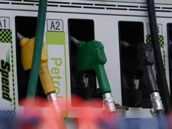 ... then petrol will be 75, diesel 68 rupees; SBI report | Petrol, Diesel Hike: ...तर पेट्रोल 75, डिझेल 68 रुपयेहोईल; स्टेट बँकेचा अहवाल