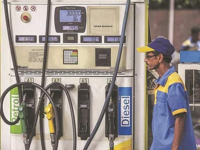 Petrol diesel prices may surge Rs 5 6 per litre | Petrol Diesel Price : पेट्रोल, डिझेलचे दर ५-६ रुपयांनी वाढणार; लवकरच दरवाढीचा भडका उडणार