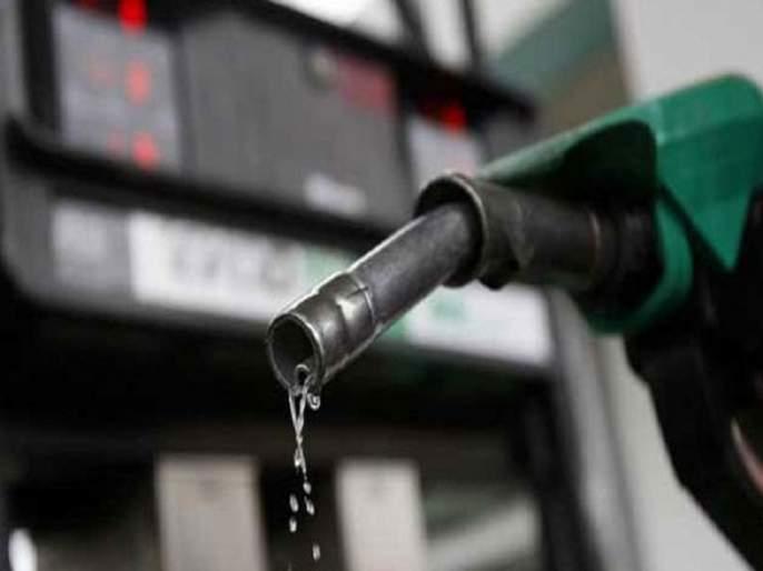 There is no information from the government regarding fuel cuttings, clarification of the chairman of Bharat Petroleum   इंधनदर कपातीसंदर्भात सरकारकडून कोणतीही सूचना नाही, भारत पेट्रोलियमच्या अध्यक्षांचे स्पष्टीकरण