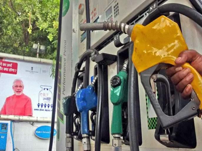 Petrol Diesel Price today 5 may, 2021: price hike for the second day in a row | Petrol Diesel Price: पेट्रोल-डिझेलची दरवाढ होणारच; सलग दुसऱ्या दिवशी कंपन्यांनी किंमत वाढविली