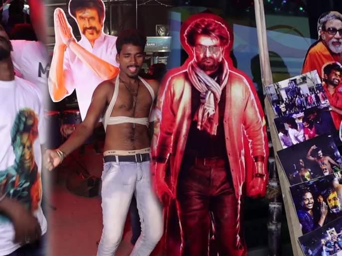 Rajinikanth and Ajith Kumar fans go crazy   कुठे कट्सआऊटला दूधाचा अभिषेक तर कुठे थिएटरबाहेर लग्न...! क्रेजी झालेत साउथ इंडियन फॅन्स!!