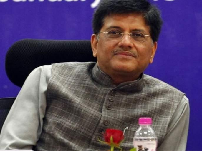 budget 2019 is Misleading and directionless says former rajya sabha mp bhalchandra mungekar | Budget 2019: भ्रामक आणि दिशाहीन