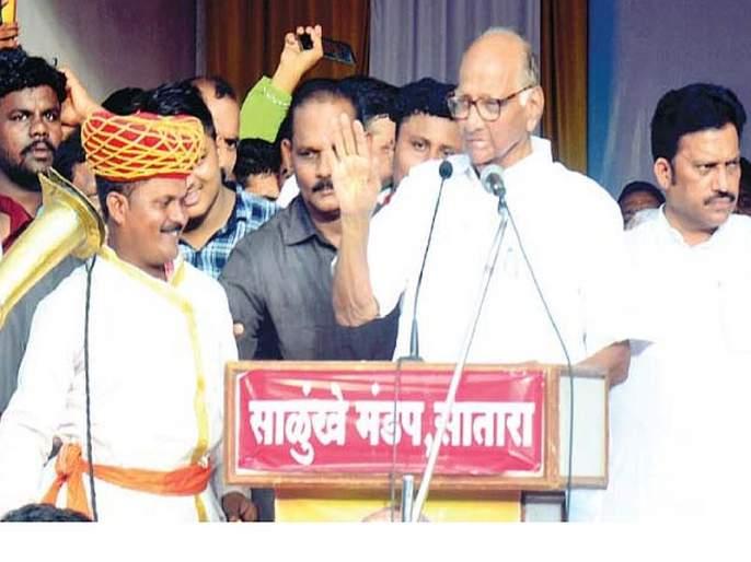 As Sharad Pawar calls the 'pagadiwala' closer, ncp workers whistle in house, pawar critics on udayanraje bhosale | पवारांनी 'पगडी'वाल्याला जवळ बोलावताच सभागृहात टाळ्या-शिट्ट्यांची दाद