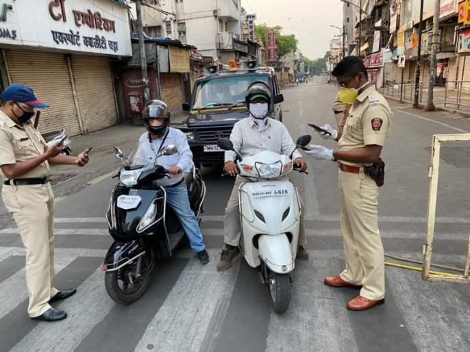 Report information on police website for digital pass | अडीअडचणीच्या काळात बाहेर पडायचं आहे ? मग डिजिटल पाससाठी पाठवा माहिती
