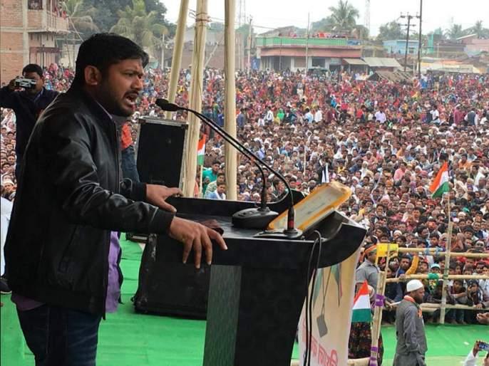 Throwing slipers on Kanhaiya Kumar stage, Stabbing 8 times on Jan-Gun-Man Yatra in Bihar | बिहारमध्ये जन-गन-मन यात्रेवर 8 वेळा दगडफेक अन् आता कन्हैया कुमारवर फेकली चप्पल