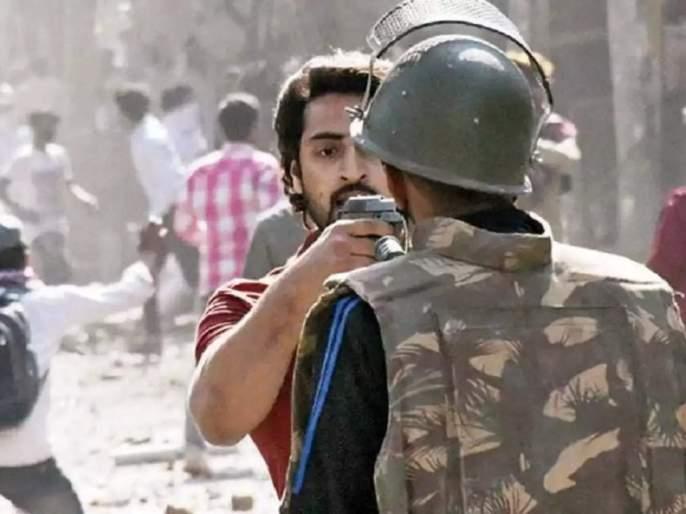 Delhi Violence: Where did the gunman 'he' go to riot? Delhi police provided disturbing information | Delhi Violence: बंदूक रोखणारा 'तो' दंगलखोर गेला कुठे? दिल्ली पोलिसांची खळबळजनक माहिती