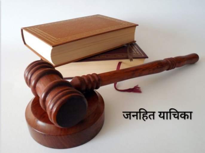 High Court refuses to intervene in 'CAA' | सीएएमध्ये हस्तक्षेप करण्यास हायकोर्टाचा नकार