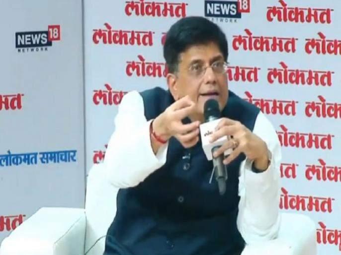 Lokmat Parliamentary Awards 2019 : Shiv Sena traitor, shiv sena does not follow alliance: Piyush Goyal | Lokmat Parliamentary Awards: शिवसेना गद्दार, युतीचा धर्म पाळला नाही- पीयूष गोयल