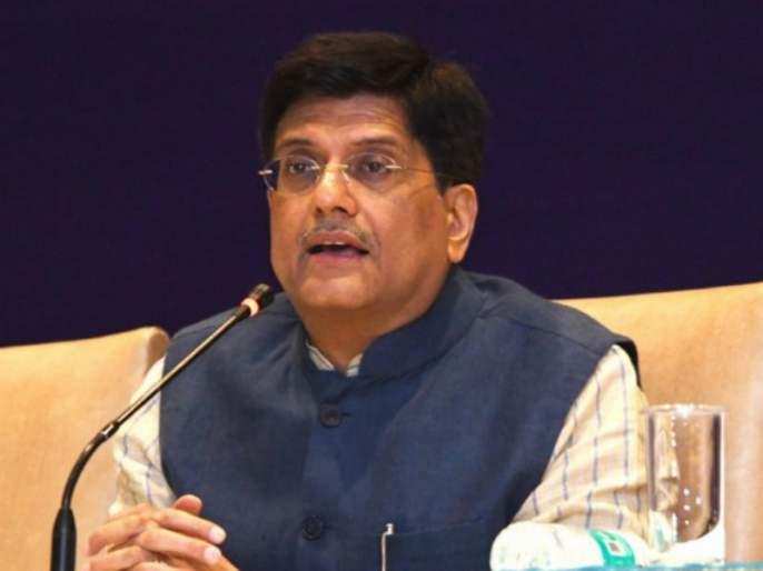indian railway rail minister piyush goyal on privatisation of railways and private trains | रेल्वेचं खासगीकरण होणार नाही, पीयूष गोयल यांची मोठी घोषणा
