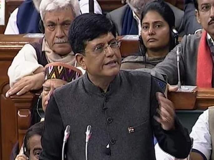 Budget 2019: Modi government cuts inflation low, says Piyush Goyal | Budget 2019: मोदी सरकारनं महागाईचं कंबरडं मोडलं, पियुष गोयल यांनी थोपटली स्वत:चीच पाठ