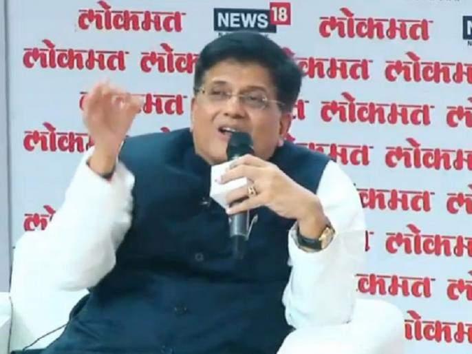 Lokmat Parliamentary Awards railway minister piyush goyal hits out congress over economy | Lokmat Parliamentary Awards: खराब अर्थव्यवस्था वारशानं मिळालीय; गोयल यांचा काँग्रेसवर निशाणा