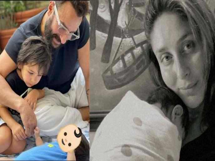 kareena kapoor shares photo of saif ali khan taimur playing with her second son hides face of little one   सैफ, तैमूर आणि छोटा नवाब...! करिना कपूरने शेअर केला दुसऱ्या मुलाचा फोटो