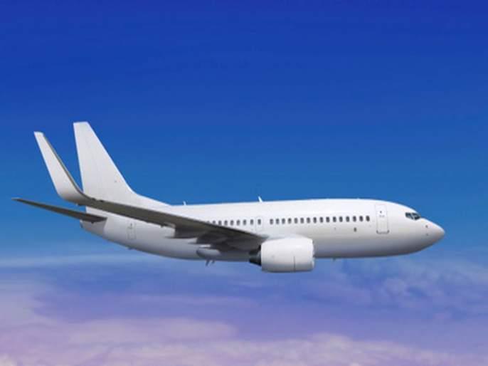 An Alaska Airlines plane made an emergency landing after being threatened | अलास्का एअरलाइन्सचे विमान धमकीनंतर आपत्स्थितीत उतरविले