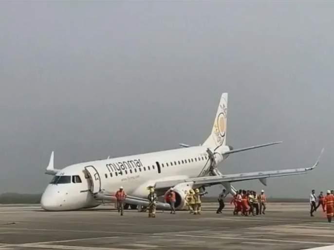 Myanmar airplane landing gear failed pilot safe landing plane and saved 89 lives | Video: विमानाचा गिअर झाला फेल, पायलटच्या खतरनाक लॅंडिंगमुळे वाचले 89 प्रवाशांचे जीव