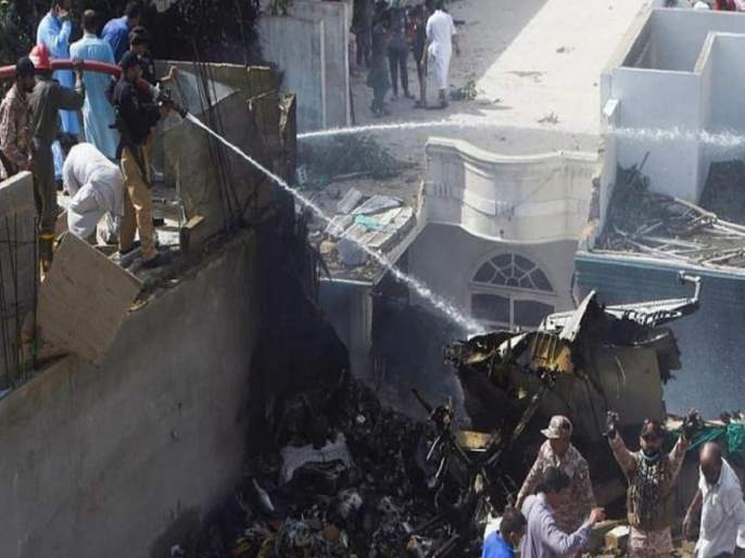 Pakistani model Zara Abid feared dead in PIA plane crash PSC   पाकिस्तानमध्ये झालेल्या विमान अपघातात प्रसिद्ध मॉडेलचे निधन, फॅन्सना बसलाय धक्का