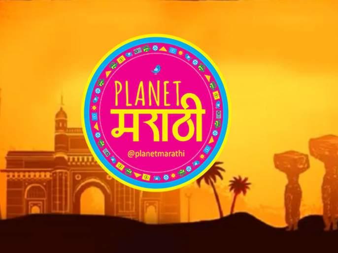 'New Marathi movies to be screened every Friday' | 'दर शुक्रवारी होणार नवीन मराठी सिनेमा प्रदर्शित'