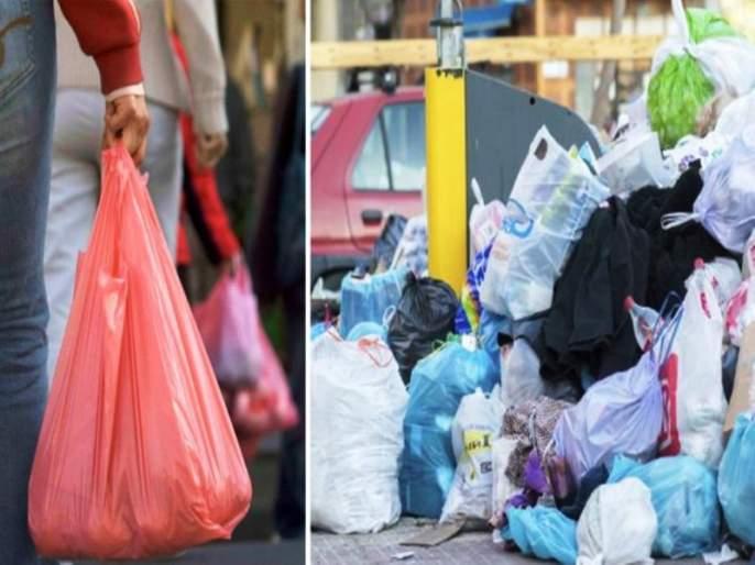 A new campaign of plastic recycling, collecting milk bags | प्लॅस्टिकच्या पुनर्वापराची नव्याने मोहीम, दुधाच्या पिशव्या करणार गोळा