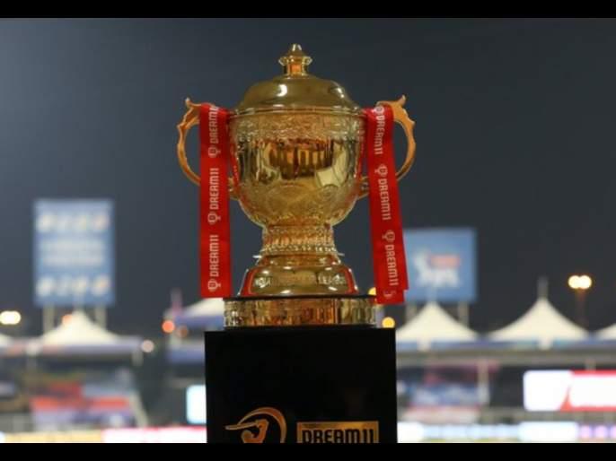 Big Breaking: Indian Premier League 2020 play-off schedule announced, final match to be played in Dubai | Big Breaking : इंडियन प्रीमिअर लीगच्या प्ले ऑफचे वेळापत्रक जाहीर, दुबईत रंगणार अंतिम सामना