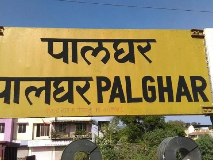 There is no Food and Drug Administration office in Palghar   पालघरमध्ये अन्न व औषध प्रशासनाचे कार्यालयच नाही