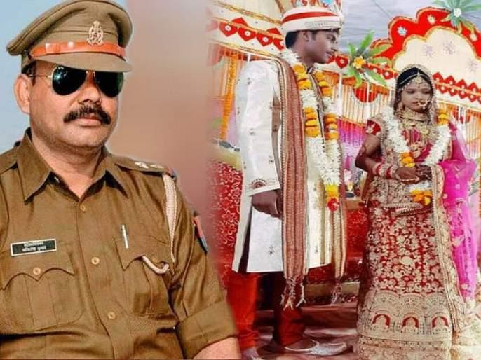 'A man in uniform' ... The police father of the orphan girl, who was discovered 8 years ago, | 'वर्दीतला माणूस'... 8 वर्षापूर्वी सापडलेल्या अनाथ मुलीचं 'पोलीस बापानं केलं कन्यादान'
