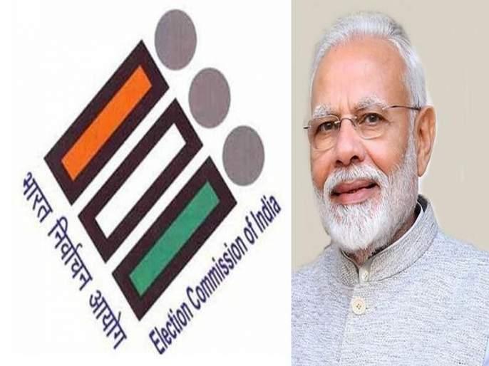 Lok Sabha Elections 2019 -Narendra Modi has violated code of conduct? congress delegation complained against Modi | नरेंद्र मोदींनी केली आचारसंहिता भंग ? निवडणूक आयोगाने मागवला अहवाल