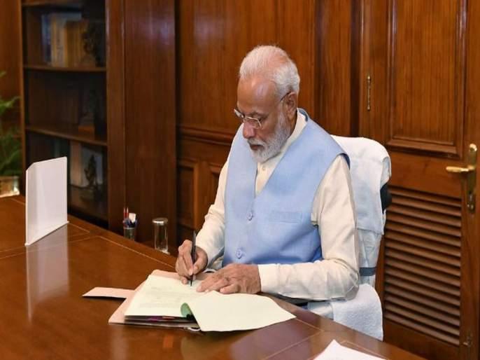 Prime Minister called all party meeting today; Discussion will take place on 'one Nation, one election' | पंतप्रधान मोदींची आज सर्वपक्षीय बैठक; 'एक देश, एक निवडणूक' यावर होणार चर्चा
