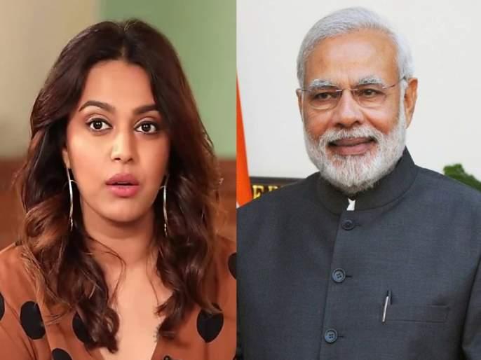 CoronaVirus: Narendra Modi appeal for lighting candles and lamps, Swara Bhaskar said ... TJL | CoronaVirus: नरेंद्र मोदींनी केले मेणबत्ती आणि दिवे लावण्याचे आवाहन, त्यावर स्वरा भास्कर म्हणाली...
