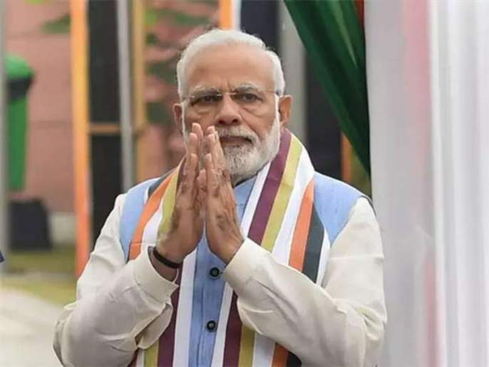 Prime Minister Modi will arrive in Pune on November 28 and ambassadors of 100 countries on December 4   अखेर ठरलं ! पंतप्रधान मोदी २८ नोव्हेंबरला तर १०० देशांचे राजदूत ४ डिसेंबरला पुण्यात येणार