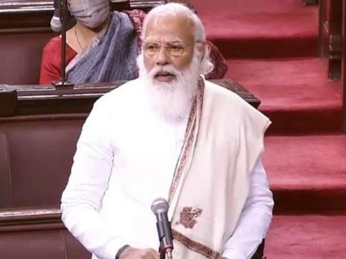 PM narendra modi slams andolanjeevi in Rajya Sabha farm laws defence | आंदोलनजीवी प्रवृत्तींपासून सावध राहा; पंतप्रधान नरेंद्र मोदींचा संसदेत हल्लाबोल
